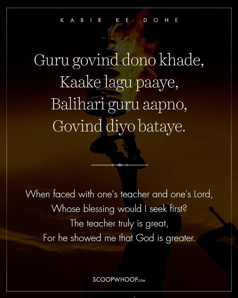 Poem Of The Man God Pdf