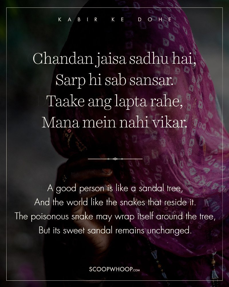 25 Wise Dohas By Kabir That Have All The Answers To The Complex