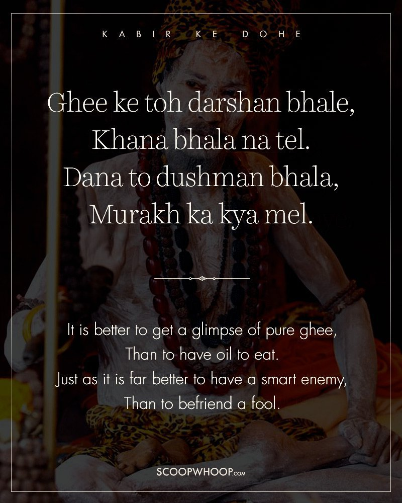 25 Wise Dohas By Kabir That Have All The Answers To The