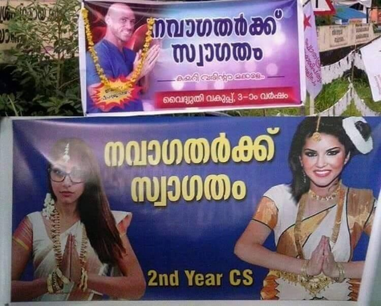 this kerala colleges welcome banner shows that mallus know exactly how to have fun