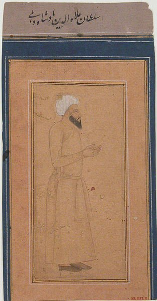 The Fascinating Legend Of Alauddin Khilji & His Obsession