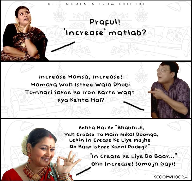 12 LOL-some Hansa - Praful Jokes From Khichdi That Will