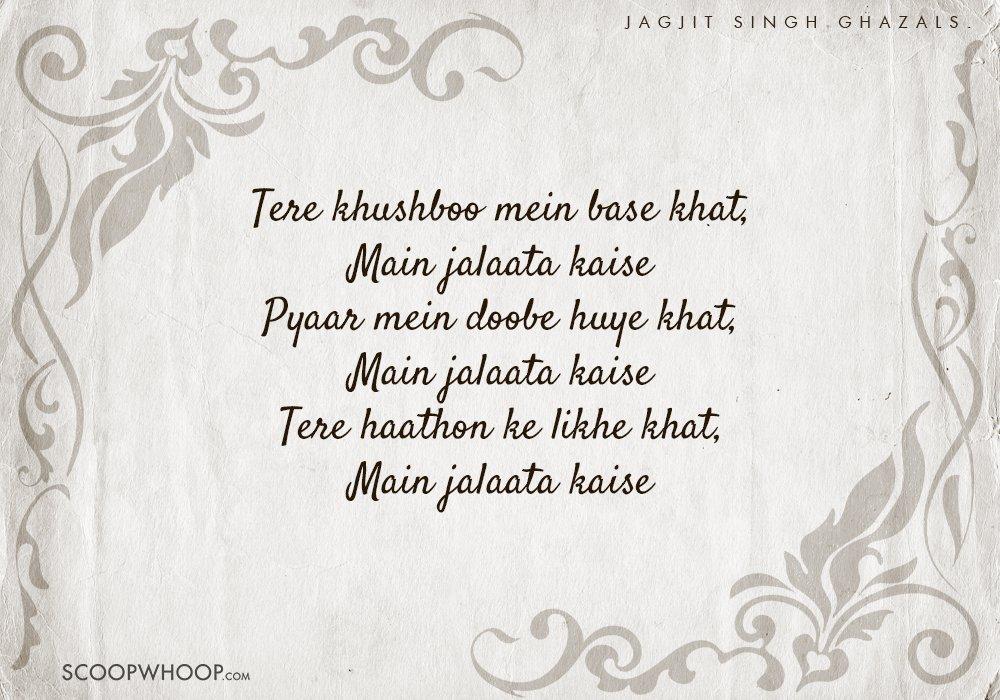 Tere khushboo mein base khat | shaam-e-ghazal | arth | jagjit.