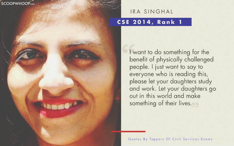 Ias officer quotes