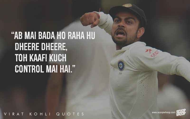 Life Is Like Cricket Quotes: 25 Quotes By Virat Kohli That Explain How He Sees Cricket