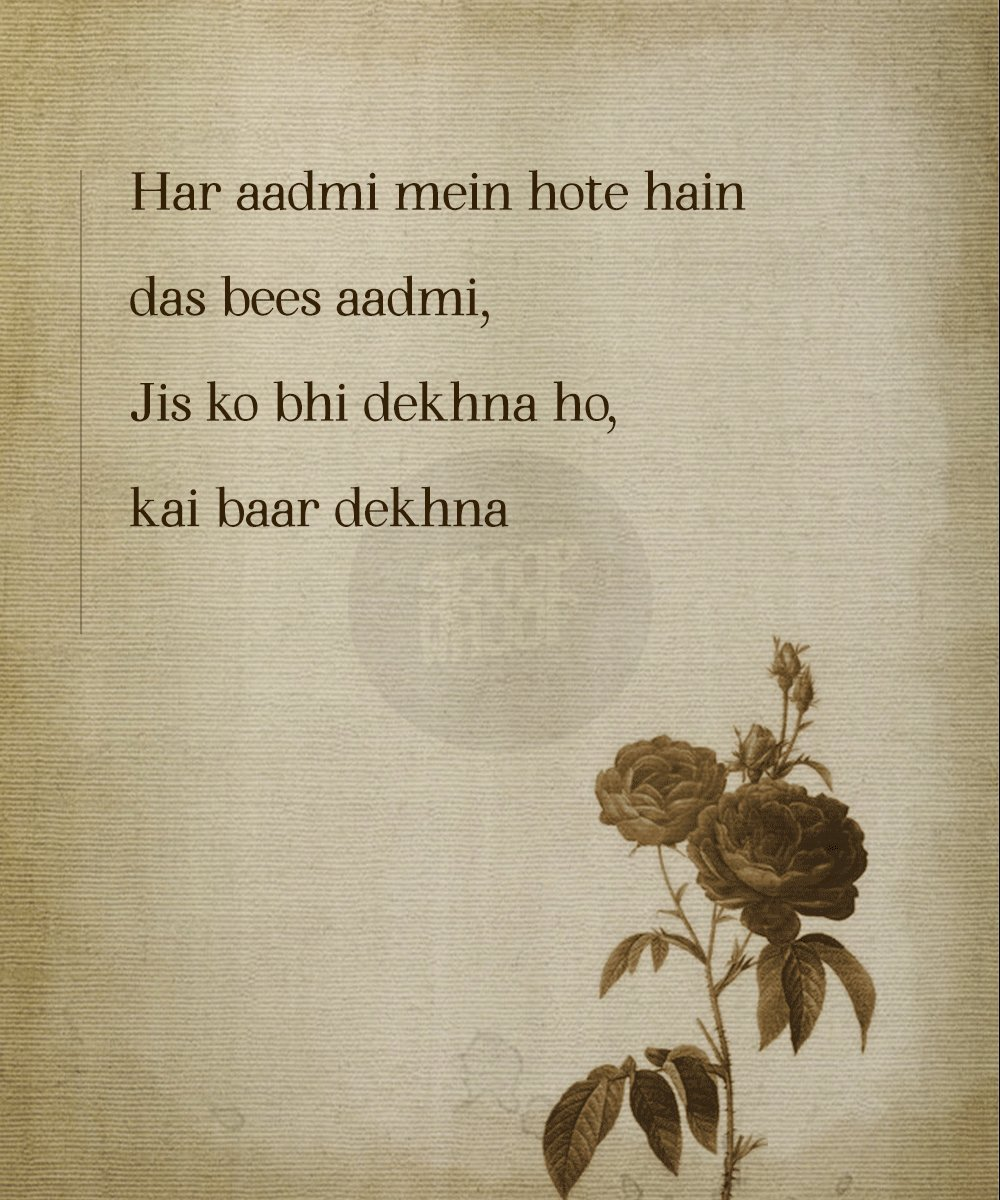 15 Touching Shayaris That Try To Make Sense Of This