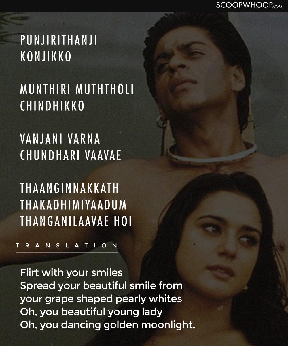 flirting meaning in malayalam language hindi movie hindi