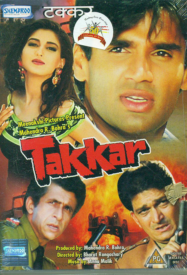 barsaat movie 1995 download mp4