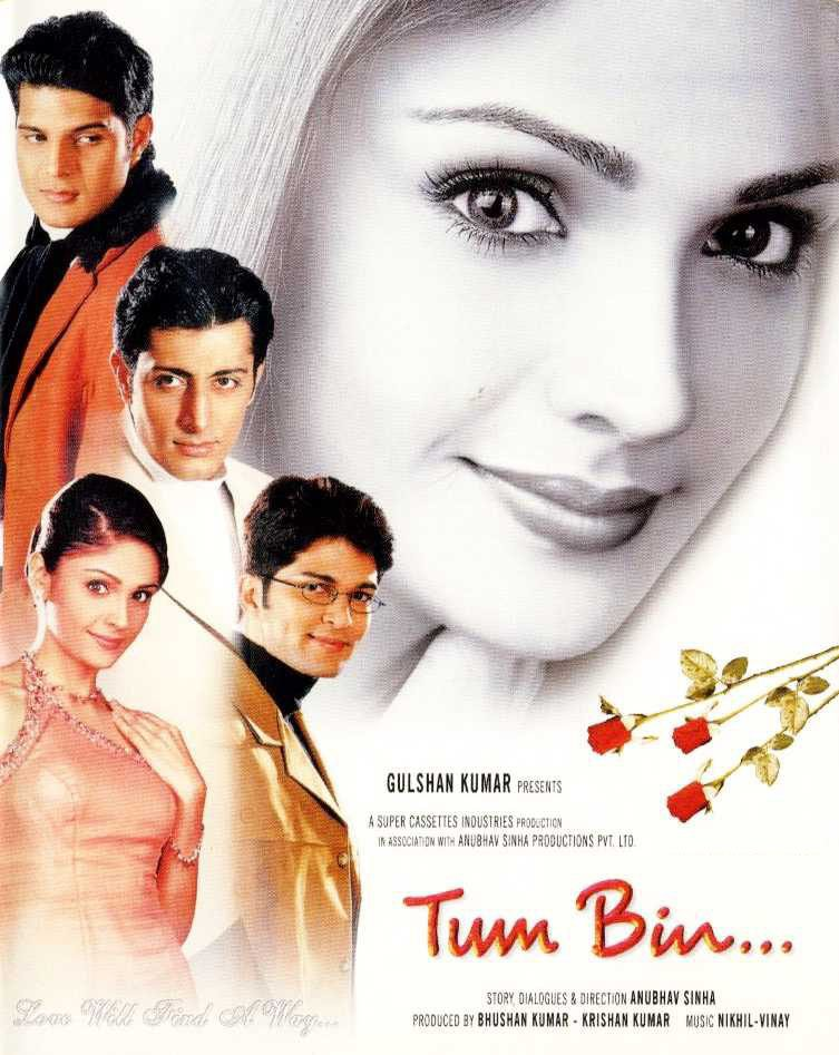smash hits hindi movie songs