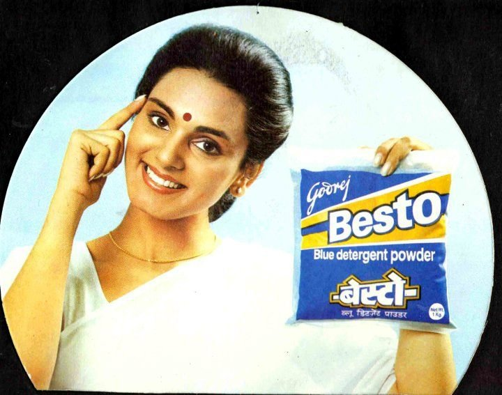 Here Are 22 Vintage Ads Featuring Neerja Bhanot, The Model