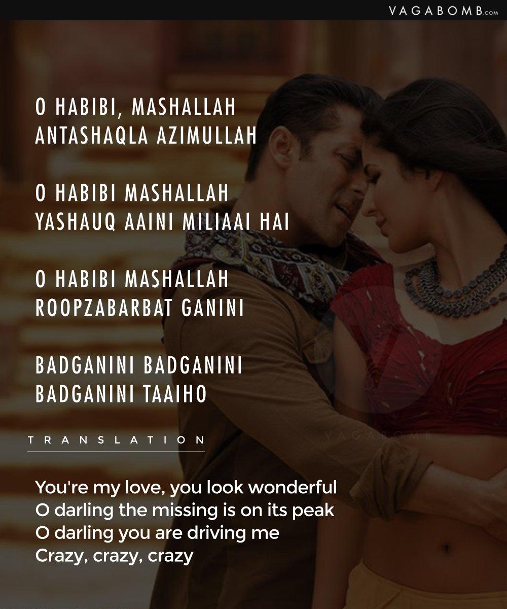 Latest Hindi Songs Lyrics 2019 | Bollywood Song List with ...