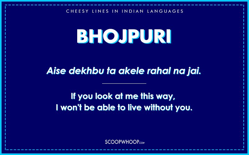 12 Extremely Cheesy, Romantic Lines From Indian Languages