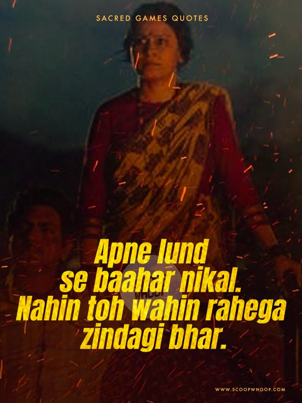 16 Provocative Yet Powerful Dialogues From Sacred Games That