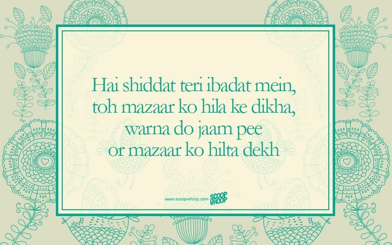 10 Beautiful Shayaris That Perfectly Sum Up The Essence Of Life