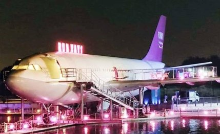This Restaurant In Delhi Serves Food Inside An Actual Airplane & We Think It's 'Totally Fly'
