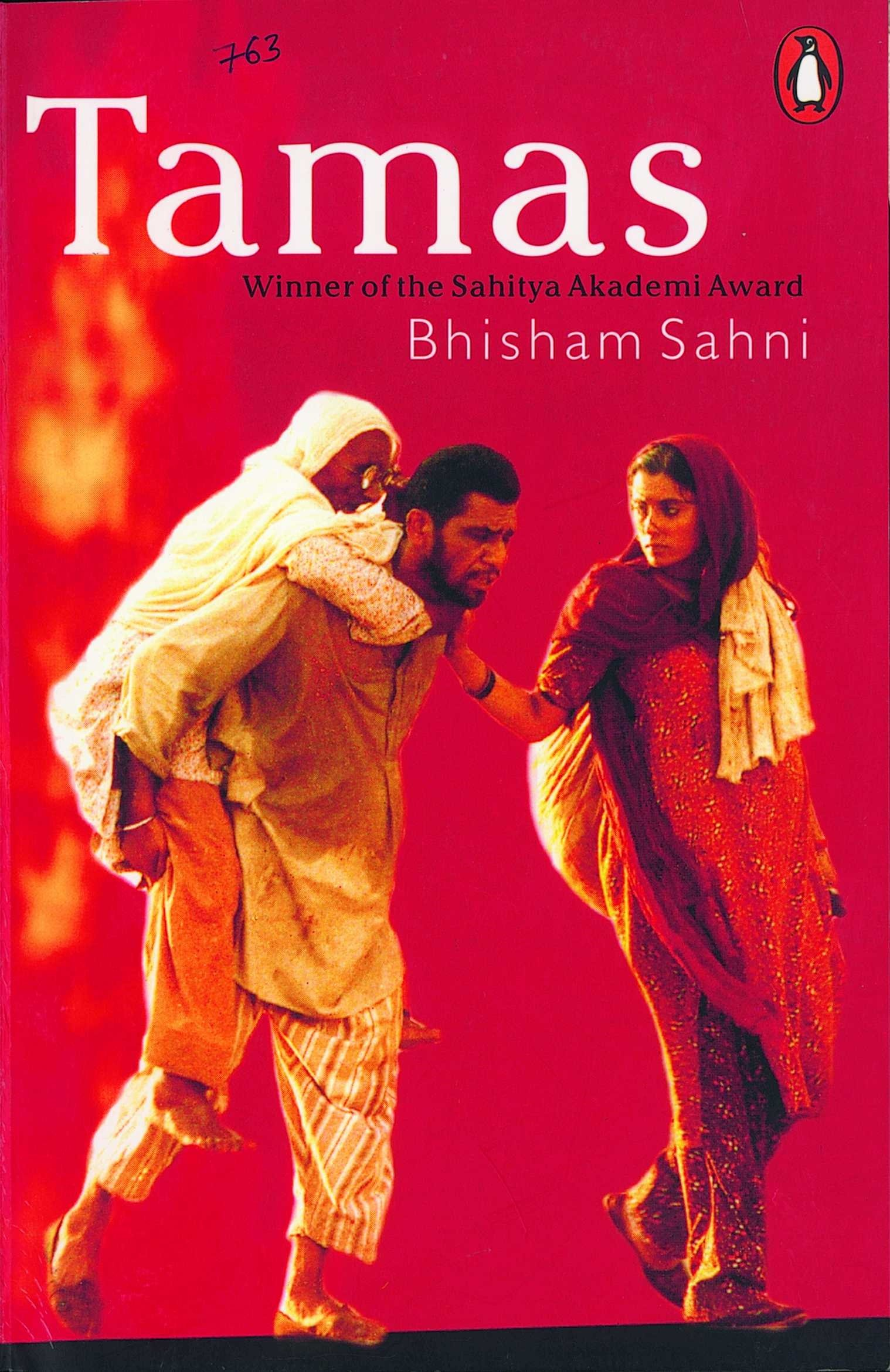 bhisham sahni tamas analysis Book: tamas author: bhisham sahni isbn13: 9780140290462 isbn10: 014029046x summary: the events described in tamas are based on true accounts of the riots of 1947 that sahni was a witness to in rawalpindi, and this new and sensitive translation by the author himself resurrects.