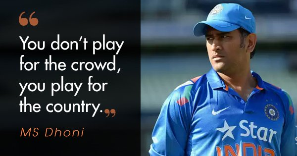 15 Quotes Which Prove That Cricket Is More Than A Game, It Is An Emotion