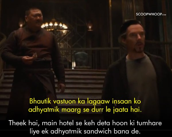 You Need To Watch 'Avengers: Infinity War' In Hindi Because