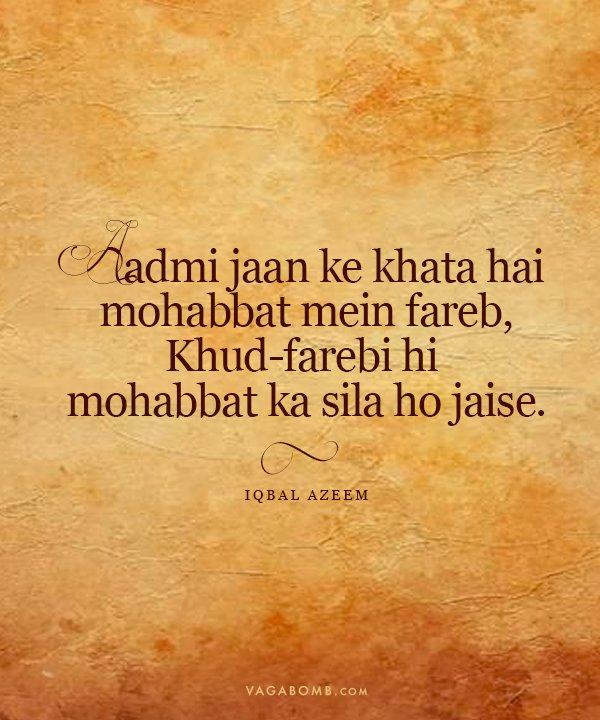 16 Soulful Urdu Quotes So Beautiful They Will Be A Balm To Your