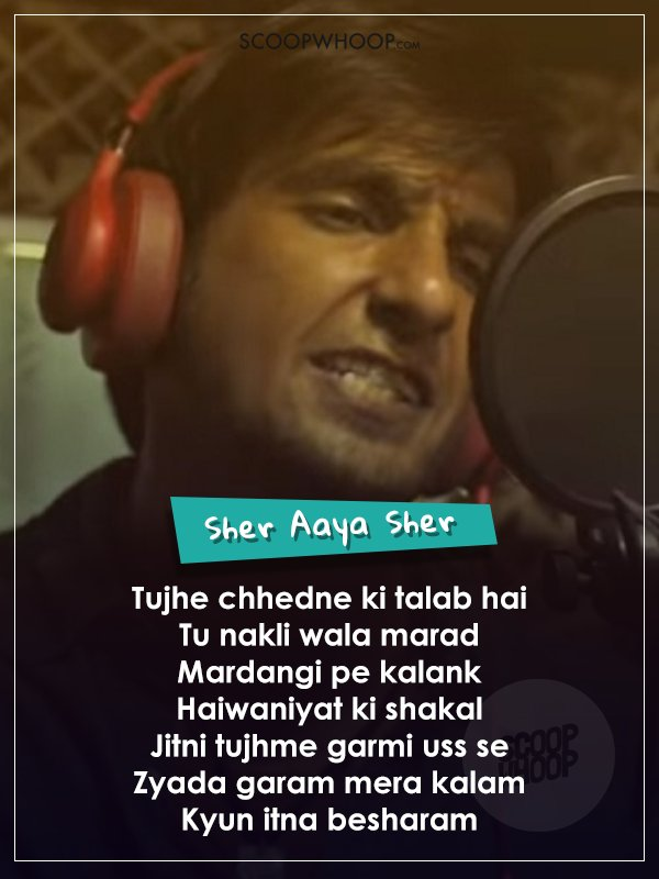 15 'Gully Boy' Lyrics That Are Fuel To The Fire That Burns Within