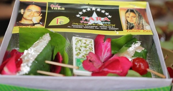 Aurangabad's Famous 'Kohinoor Paan' Priced At ₹5000 Claims To Make You Last Longer In Bed