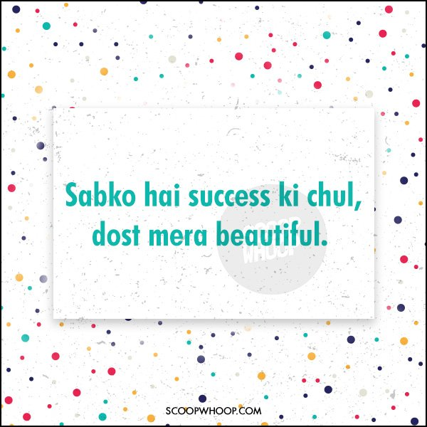 Need Compliments For Your Yaar? Here Are 24 Desi Poems For