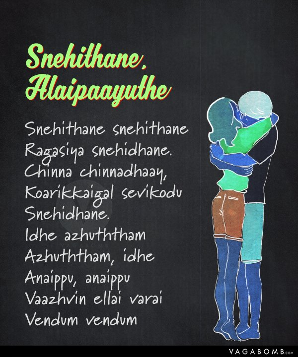 16 Tamil Lyrics & Their Meanings That Will Open Your Eyes to