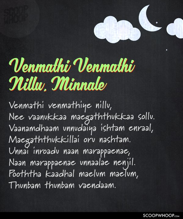 These Soulful Tamil Lyrics & Their Meanings Will Make You