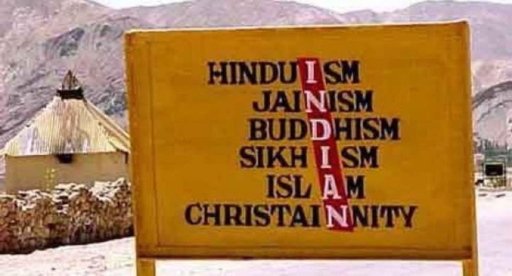 Religious tolerance in india essays