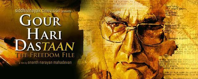 bengali movies Gour Hari Dastaan - The Freedom File full movies downloadgolkes