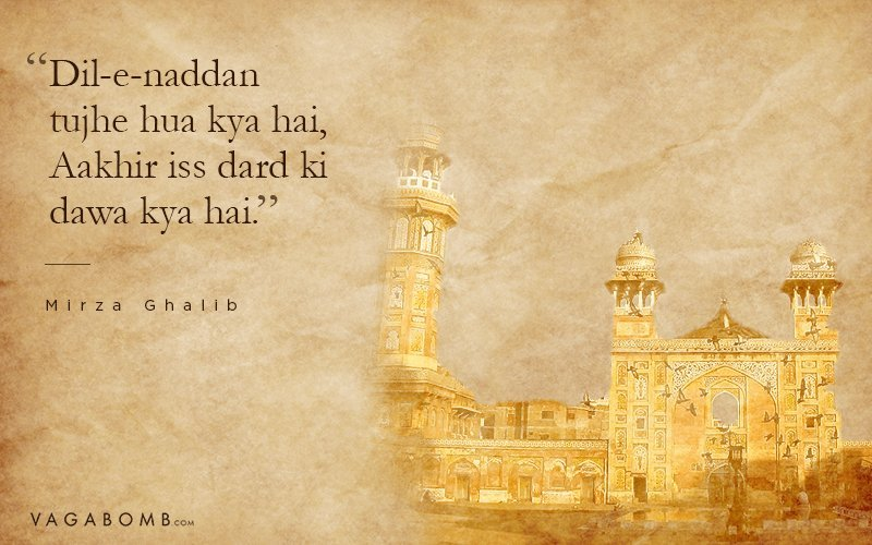 10 Beautiful Quotes By Urdu Poets That Show The Magic Words Can Weave