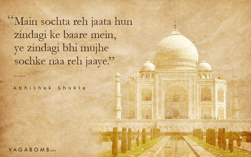10 beautiful quotes by urdu poets that show the magic