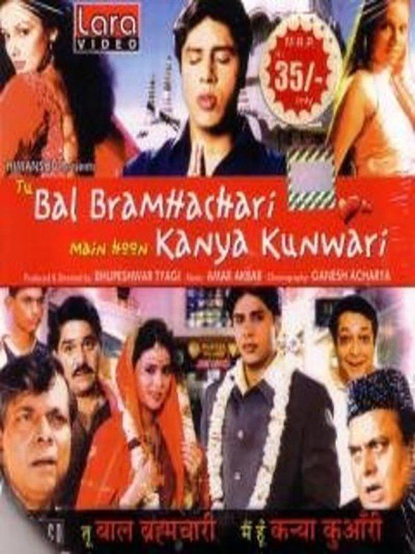 Weird Bollywood Movies 6