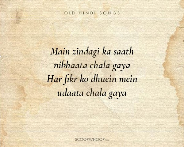 20 Beautiful Verses From Old Hindi Songs That Are Tailor-Made Advice