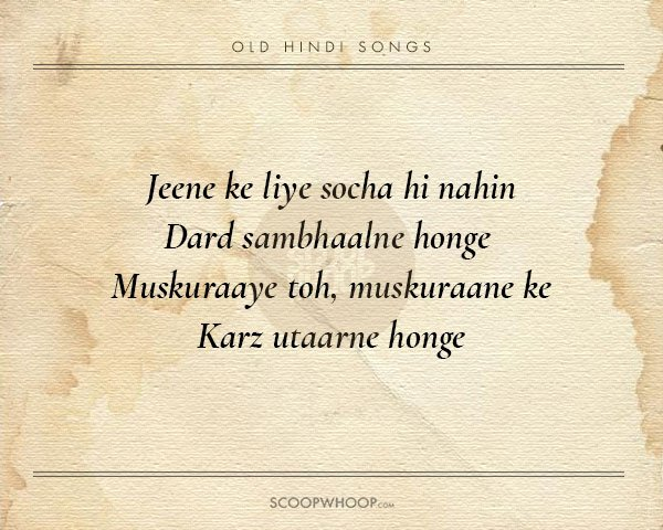 20 Beautiful Verses From Old Hindi Songs That Are Tailor