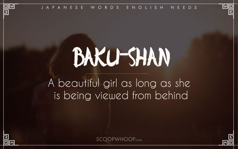 20 Cool Japanese Words That The English Language Cannot Boast Of