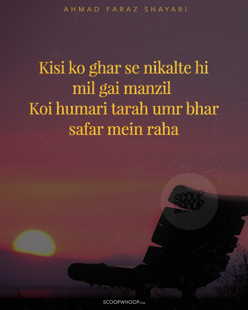 30 Shayari By Ahmad Faraz That Capture The Pain Of A Love