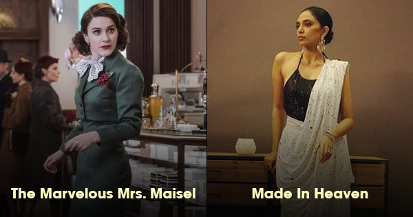 15 Onscreen Characters From Our Favourite Shows Whose Wardrobe We Want To Steal Right Now