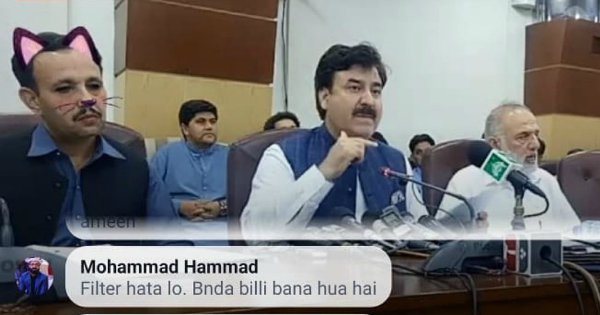 Press Conference In Pakistan Gets Live-Streamed With Cat Filters Giving The Internet Purrfect Laughs