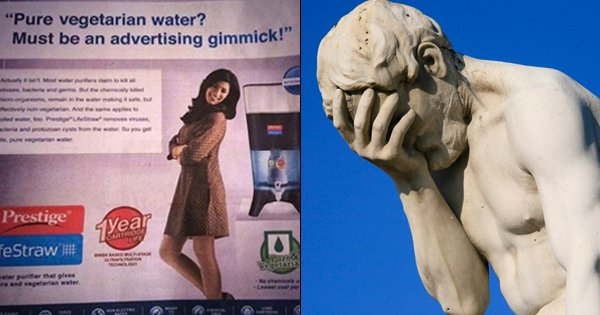 This Ad For 'Pure Vegetarian Water' Has Twitter Thirsty For Common Sense