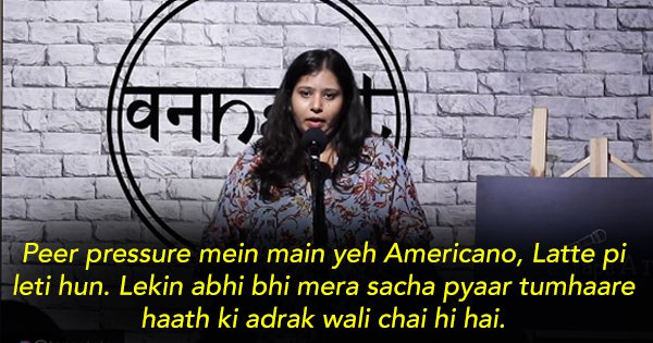 This Beautiful Poem On 'Ma Ka Message' Will Make You Pick Up That Phone & Call Her Right Now