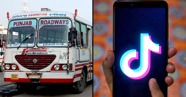 Bus Driver Suspended By Punjab Roadways For Shooting A TikTok Video While Driving