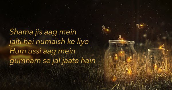 14 Shayaris By Qateel Shifai That Are A Haunting Expression Of The Pain Of Heartbreak