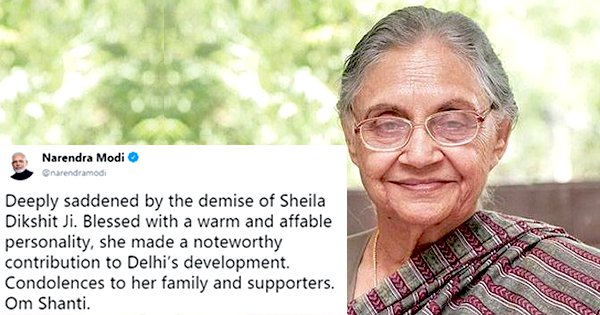 Twitter Offers Its Condolences After Former Delhi CM Sheila Dikshit Passes Away At 81
