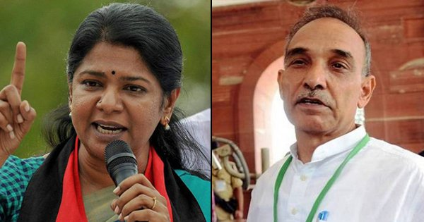 My Ancestors Were Not Rishis: Kanimozhi Hits Back At BJP MP Who Dismissed Theory Of Evolution
