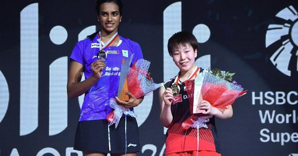 Heartbreak For PV Sindhu As She Loses The Indonesia Open Final In Straight Sets