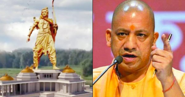 At 251 Metres, Lord Ram Statue In Ayodhya To Be World's Tallest, Says UP CM Yogi Adityanath