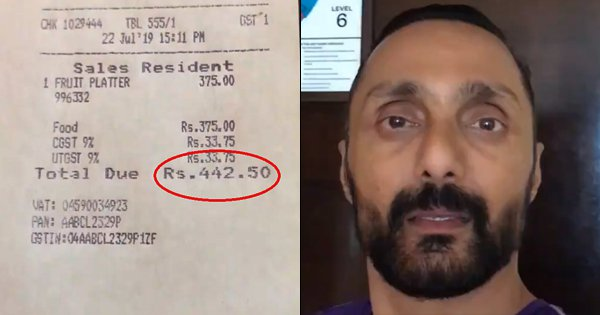 Rahul Bose Was Charged ₹500 For Two Kelas At A 5-Star Hotel. The Internet Went Bananas