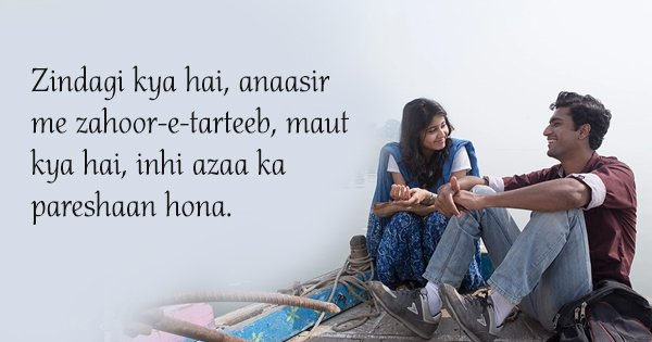 7 Poignant Words From 'Masaan' That Hold Your Heart Captive Even Now