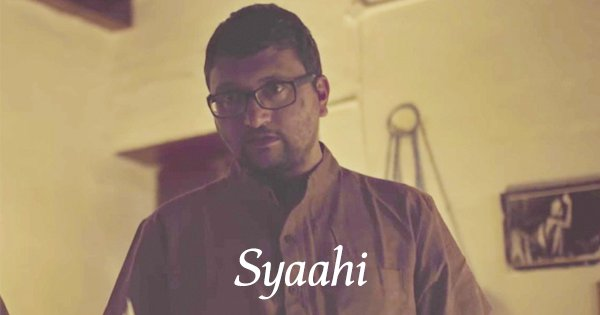 13 Indian Short Films You Should Watch If You Like Short Stories That Have A Big Impact
